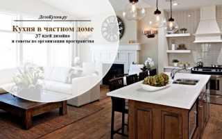 Виды кухонь в частном доме