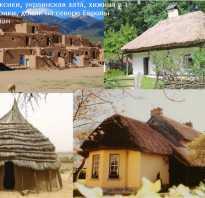 Как строить саманный дом