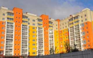 Типовые серии жилых домов в г