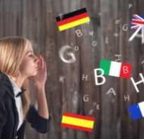 В какой вуз поступать на переводчика
