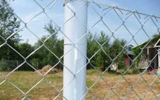 Монтаж столбов для сетки рабицы