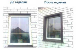 Чем лучше отделать уличные откосы окон