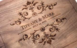 Нанесение надписи на деревянную поверхность