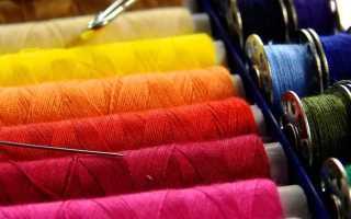 Открытие ателье по ремонту и пошиву одежды