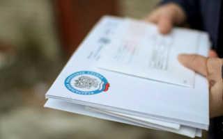 Как заполнить уведомление о вручении заказного письма