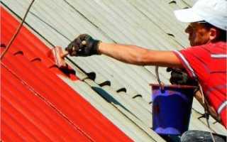 Как покрасить шиферную крышу этапы проведения работ