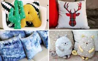Декоративные подушки из старых вещей своими руками