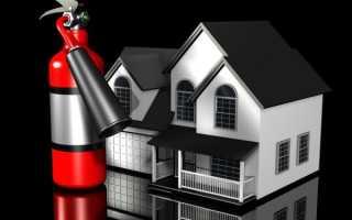 Функции системы обеспечения пожарной безопасности основные положения