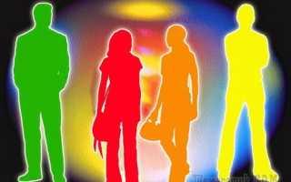 Цвет биополя человека изменения