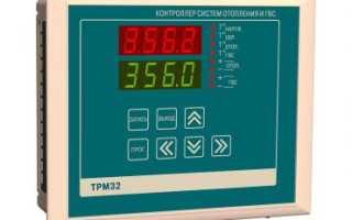 Контроллер отопления и гвс