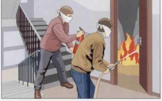 Правила поведения при возникновении пожара