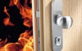 Мифы о противопожарных дверях