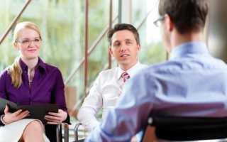 Образец положительной характеристики с места работы