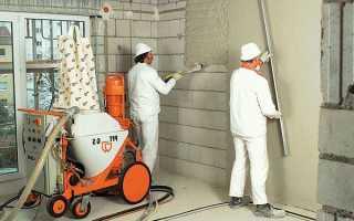 Чем штукатурить газобетон снаружи и внутри дома