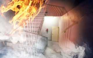 Отключение систем вентиляции и кондиционирования при пожаре