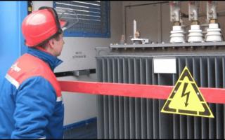 Правила охраны труда при эксплуатации электроустановок