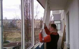 Как остеклить балкон своими руками пошаговая инструкция
