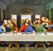 Письмо христа и апостолов