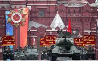 Военачальник командовавший парадом победы
