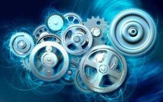 Повышение производительности труда на промышленном предприятии