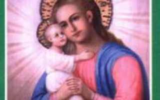 Сильная молитва о ребенке