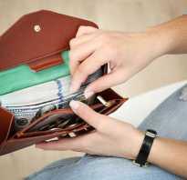 Какого цвета кошелек притягивает богатство и удачу