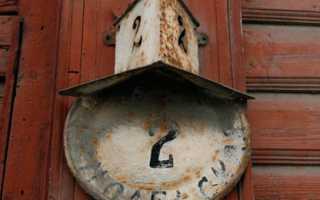 Планеты или знак зодиака в двенадцатом доме