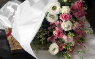 Как открыть службу доставки цветов
